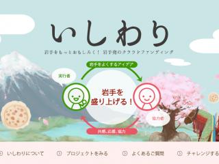 スクリーンショット 2015-02-07 08.06.20