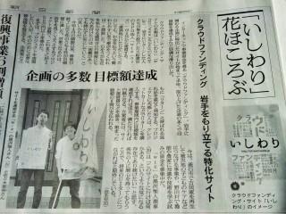 151017朝日新聞
