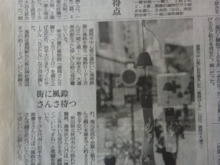 150721読売新聞