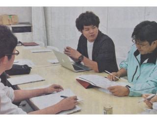実践型インターンシップが岩手日報に掲載されました